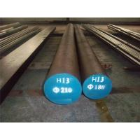 Quality Cold Work Tool Steel H13 for sale
