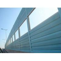 Sound barrier board Manufactures