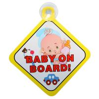 BOD005 Suction Sticker Baby on Board Car Sign Baby Care Products Manufactures