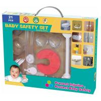 BH21C Innovative Baby Gift Pack Manufactures