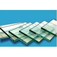 China Low-e hollow glass on sale