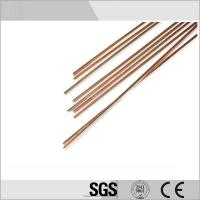Buy cheap Brass Solder Welding Wire from wholesalers