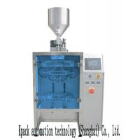KL-320 Liquid automatic vertical packaging equipment Manufactures