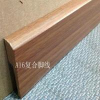 China Timber Flooring Accessories China Manufacturer primed mdf baseboard on sale