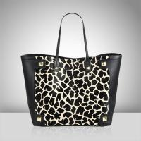 Buy cheap V458- 2016 Newest fancy handbag, Leopard pattern beautiful fashion bags from wholesalers