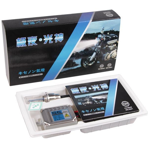 Quality G6 HID Kit for Motorcycle in Japanese for sale