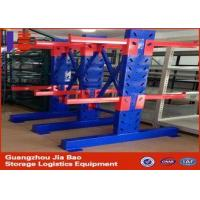 Blue Double Side Long Pallet Cantilever Storage Racks / Metal Shelving Units Manufactures