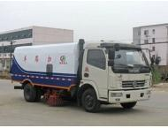 China Industrial Vacuum Sweepers on sale