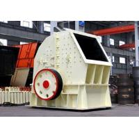 Buy cheap Stone Crusher from wholesalers