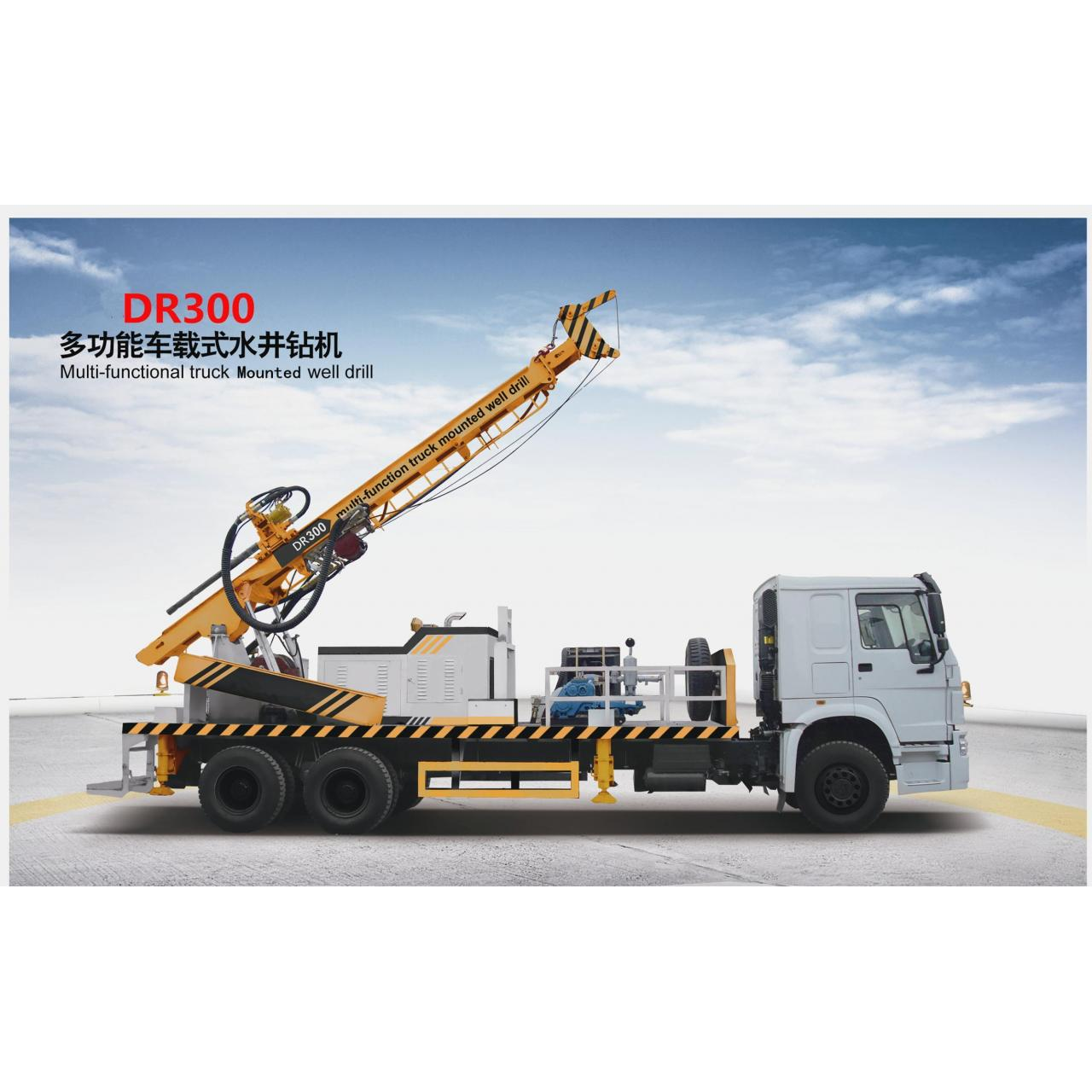 Drill Rig DR300 Multi-functional Truck Mounted Well Drill rig