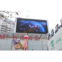 Outdoor LED Display P8 LED Video Wall Panel Manufactures