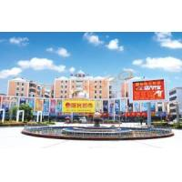 Outdoor LED Display P10 Outdoor LED Video Wall Display Manufactures