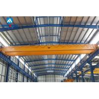 Buy cheap Euro-style Overhead Crane 16t Europe style double girder overhead crane from wholesalers