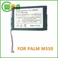 China PALM PDA Battery for PALM M550 Series Replacement battery on sale