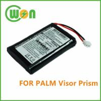 Replacement Battery for Palm Visor Prism series (Color models only) Manufactures