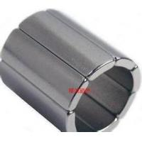 SmCo magnetic tile