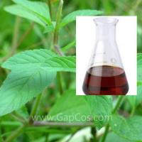 Buy cheap High Quality Natural Patchouli Oil from wholesalers