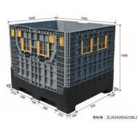 1210D Foldable Large Container Manufactures