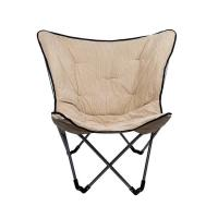 G4Free Portable Reclining Camping Chair Manufactures