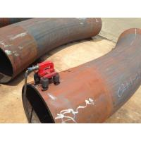 Buy cheap BEND PIPE API X52 Line pipe Bend,Pipeline bend Pipeline carbon steel pipe bend from wholesalers