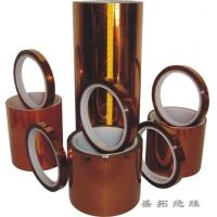 Softcompositeinsulationclass Polyimide film adhesive tape Manufactures