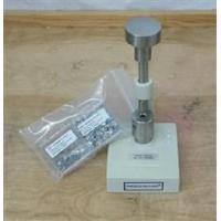Buy cheap Announcements PerkinElmer Standard Crimper Press and Sample Pans from wholesalers