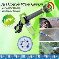 Soap Dispenser Jet Washing Cannon Watering Gun HT5078 Manufactures