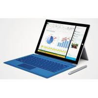 Buy cheap LAPTOP-3 from wholesalers