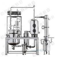 100L multi-functional extracting tank Manufactures