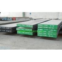 special steels 39MnCrB6-2 alloy steel Manufactures