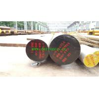 special steels 15NiCr13 alloy steel Manufactures