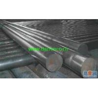 special steels 20NiCr14 alloy steel Manufactures