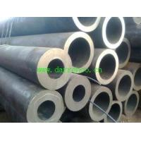 ST45.8/Ⅲ Forged thick wall steel tube Manufactures