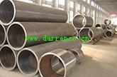 P5 Forged thick wall steel tube Manufactures