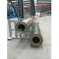 Buy cheap 12Cr2MoV Forged thick wall steel tube from wholesalers