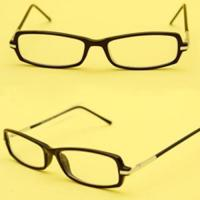 Reading glasses QBD-RD-011 Manufactures