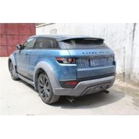 Body Kits Land Rover Range Rover Evoque 2DR HM style bodykit Manufactures