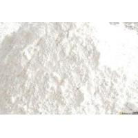 Minerals Calcined Kaolin Clay Manufactures