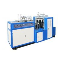 China paper cup making machine price Middle Speed Paper Cup Forming Machine on sale