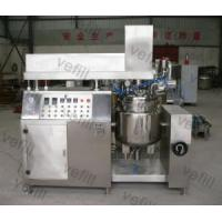 China 300L Cream Vacuum Emulsification Mixing Machine on sale