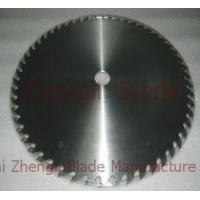 2457. CHIPPER KNIFE,DISC CHIPPER KNIFE Round blade Manufactures
