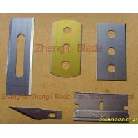 2391. HACKSAW TRIPLE SHEAR KNIFE,HOLE CUTTER Picture Manufactures