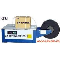 Baling machine serie Low-profile semi-aut Manufactures