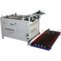 Printing and Collecting Machine Products Number: a1010