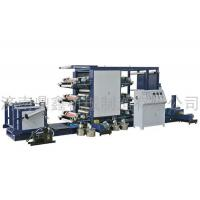 Woven Bag Rolling and Printing Machine Products Number: a1004 Manufactures