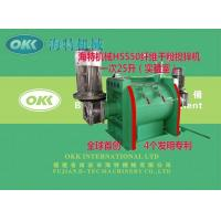 Product description: Fiber dry powder mixing machine