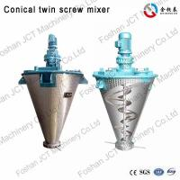 JCT vertical ribbon mixer Manufactures