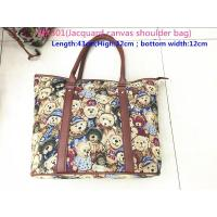 Buy cheap Jacquard Ladies Leisure Canvas Bag With Winnie Vigny Pattern from wholesalers