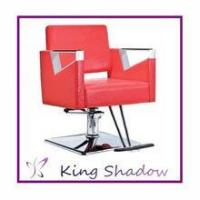 Buy cheap 2014 hot selling modern barber chairs furniture salon chairs china manufacturer 2664A from wholesalers