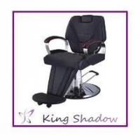 Buy cheap 2015 barber shops barber pole 2030A koken barber chairs from wholesalers